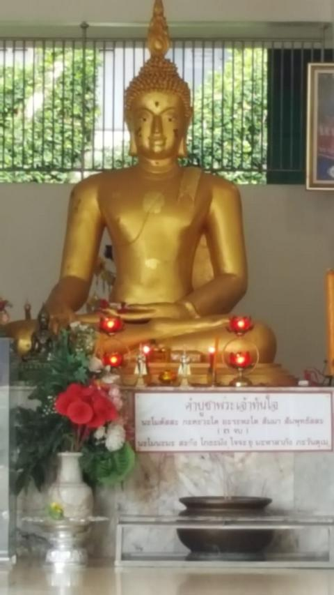 Wat Tham Suea Tiger Cave Tempel Krabi Thailand